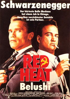 Bild::Red Heat